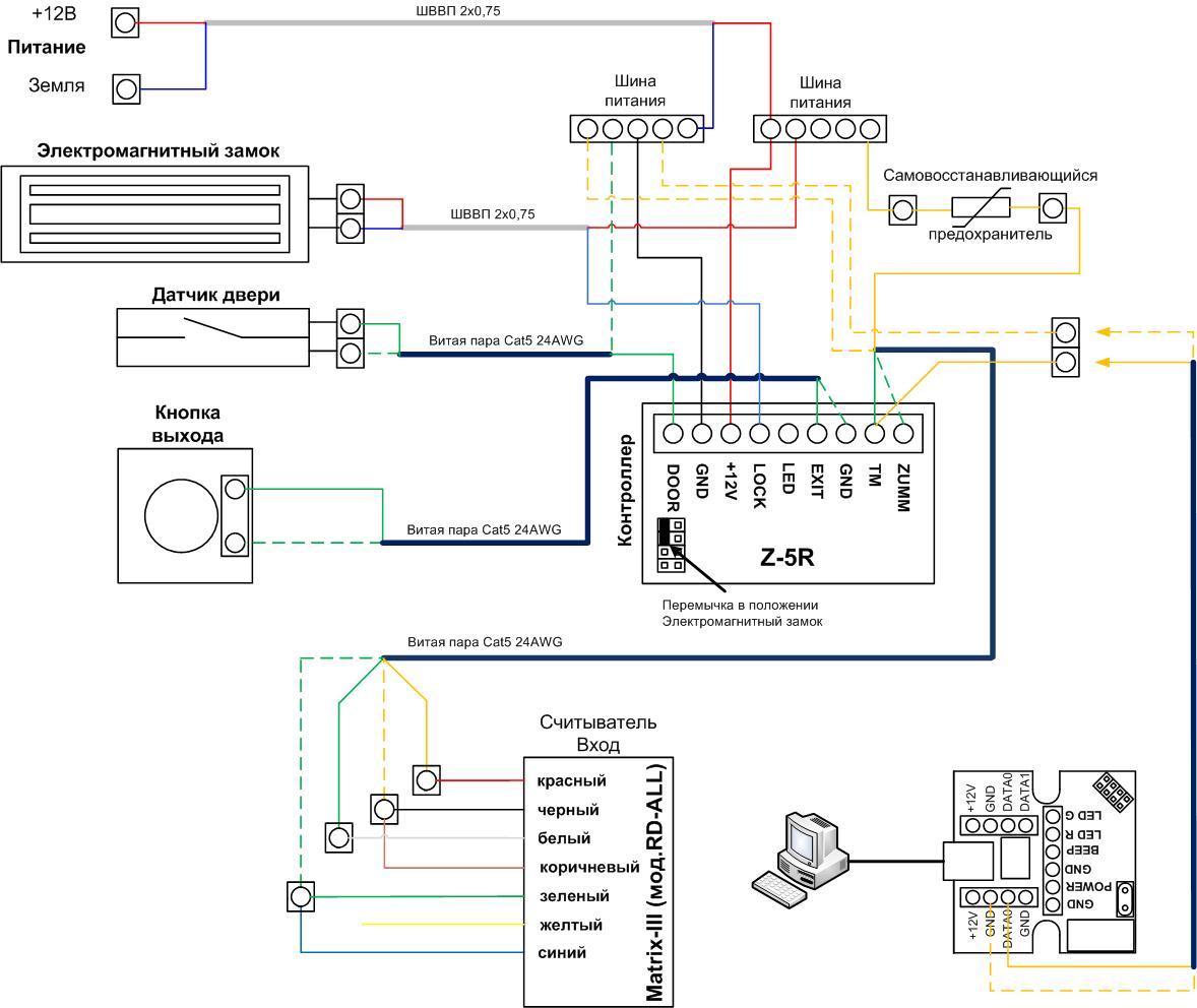 Схема электромагнитного датчика холла датчик